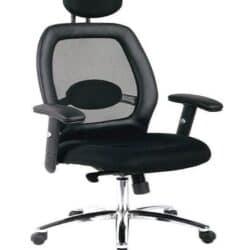 כסא מנהל דגם הוואי רשת סינכרוני