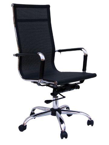 כסא מנהל אואזיס