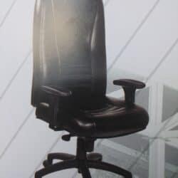 כסא מנהלים רחב